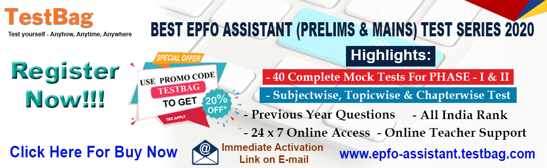 EPFO ASSISTANT